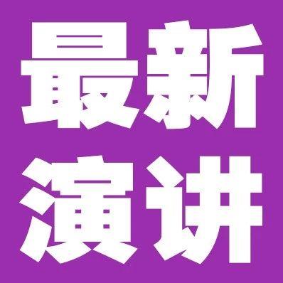 衡中�W霸演�v刷屏:�@世�g,唯有青春�c�粝氩豢晒钾�!超�钪�