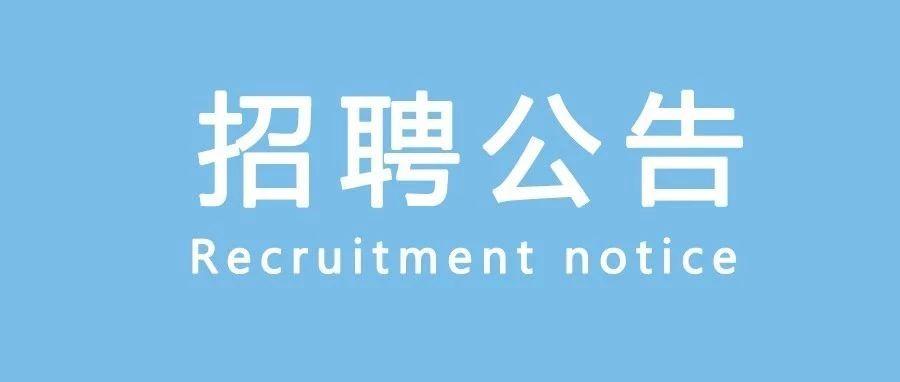 2019内蒙古检察系统考试聘用913名书记员简章