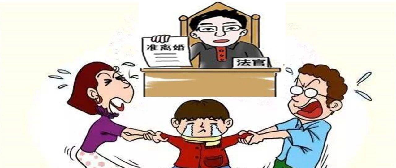 夫妻�x婚,法官��把孩子判�o�l?怎���取孩子�狃B�啵�