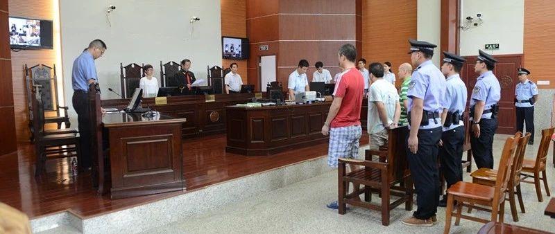 曾福生等3被告人恶势力团伙犯罪案今日一审公开宣判