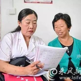 革勒车镇:签约家庭医生保障群众健康