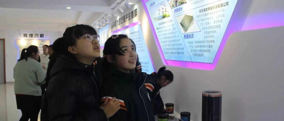 南墅�碳材料研究中心�e�k2019年科普�_放日活��