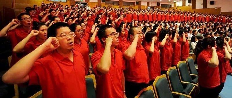 叶县教师发钱啦!中央下拨2250万给河南,符合条件的教师都能领!
