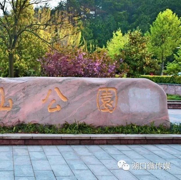 四月的台山公园,有你想象不到的美