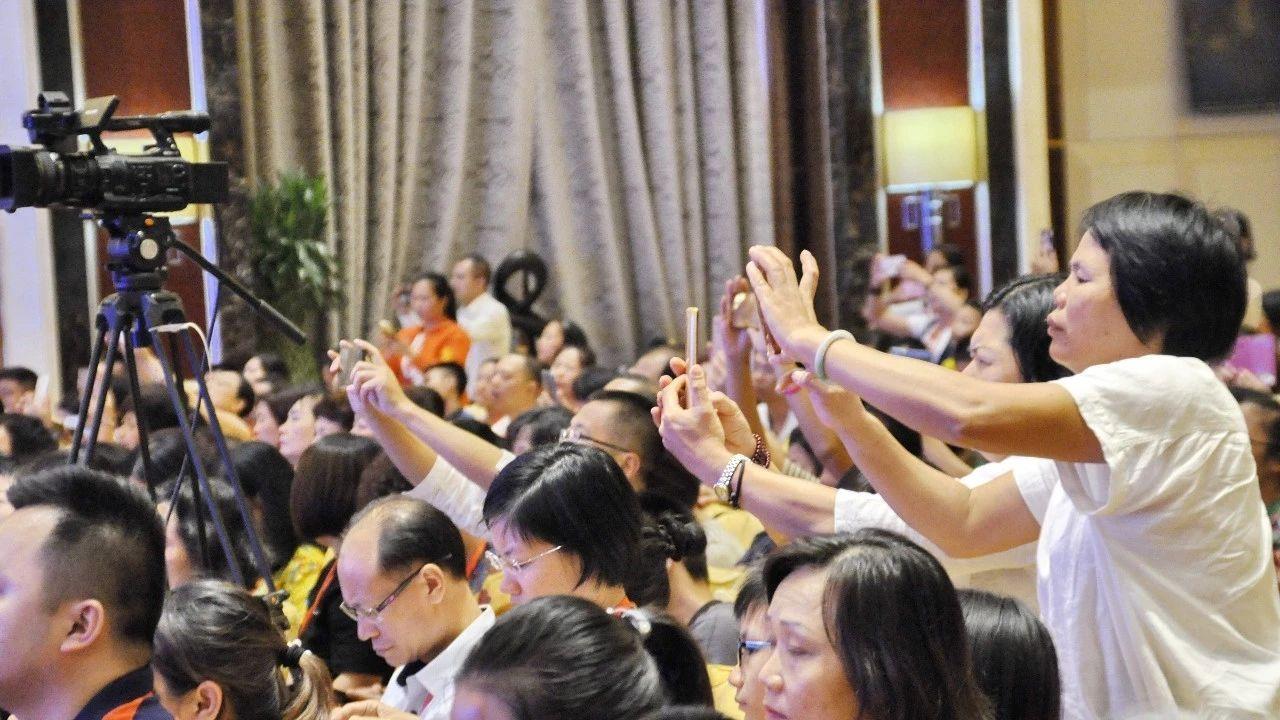 """""""2018年度大健康产业与社区文化建设论坛""""在广州召开"""