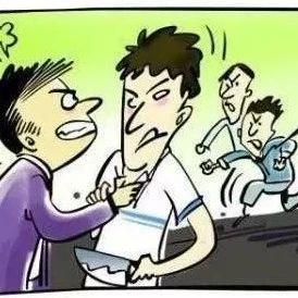 揭阳一小学生因开玩笑被3人殴打致肋骨受伤