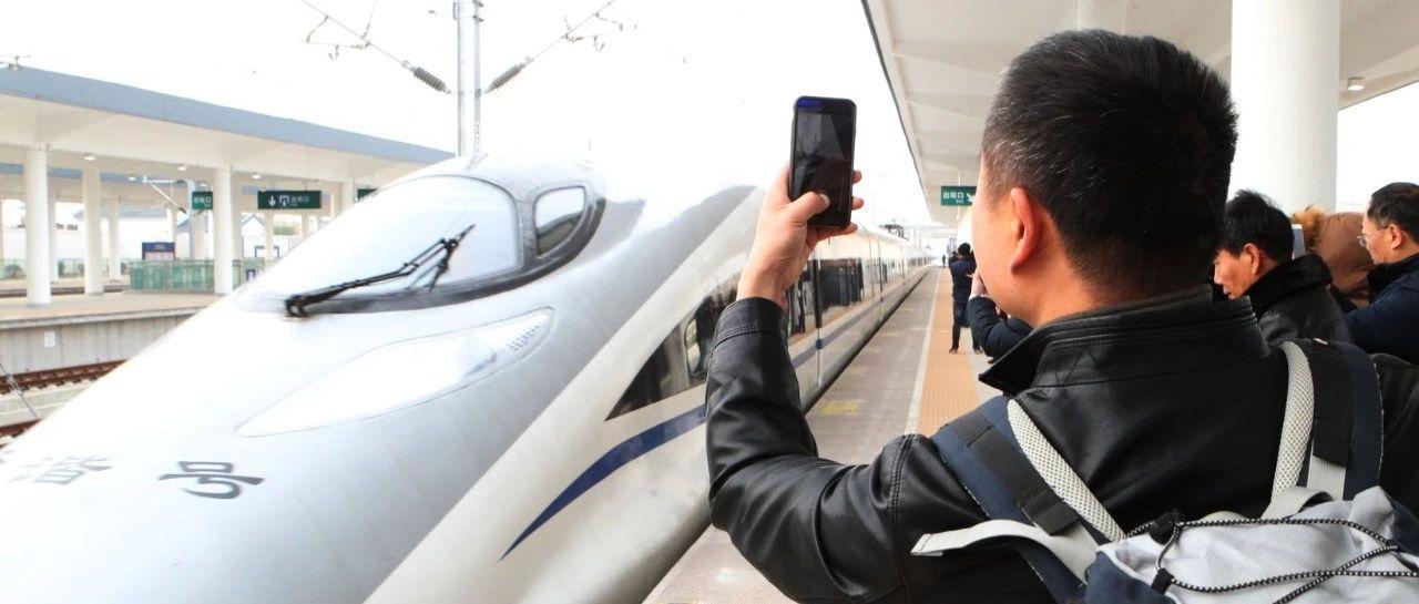 【见证】郑渝高铁郑襄段开通,平顶山迈进高铁时代