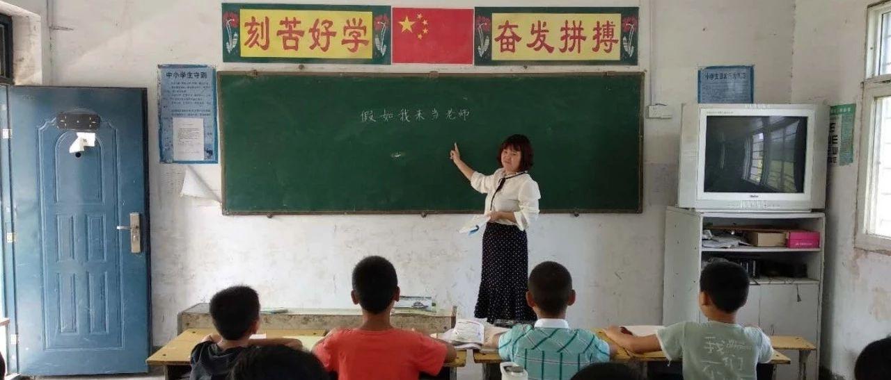 宝丰这个学校被评为2019河南中小学德育工作先进集体!是你的学校吗?