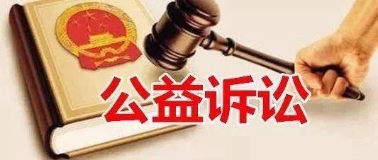 萍乡市首例食品安全领域刑事附带民事公益诉?#20064;?#20214;公开审理
