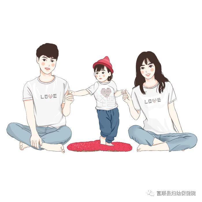 【富顺县妇幼保健院】免费孕前优生健康检查,共同提高人口素质