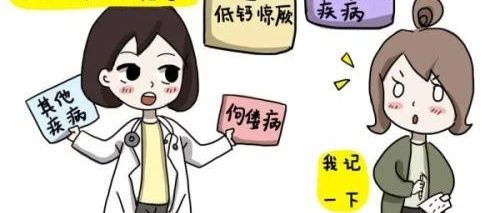 【富顺县妇幼保健院】维生素AD,宝宝长期服用到底好不好?