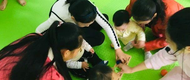 【富顺县妇幼保健院】儿童早教课堂,科学育儿,陪伴孩子成长的每一个瞬间!