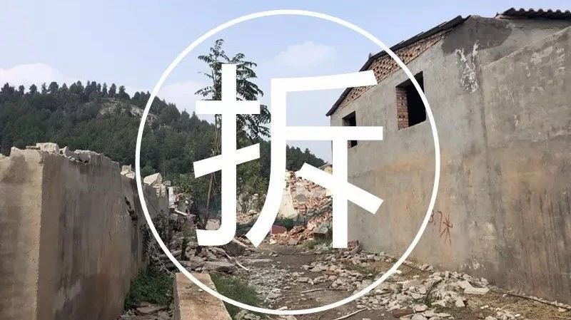 房子拆迁过后,嘉祥的他们过着怎样的生活?