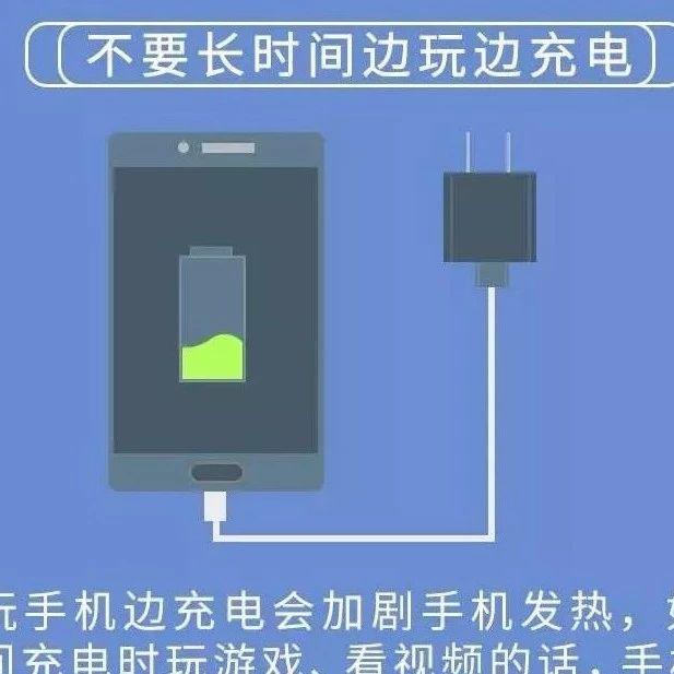 手机电量为啥到20%就会提醒充电?原来真相是这样