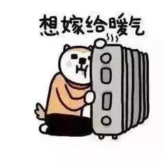 """你家暖气""""温乎""""了吗?这波操作赶紧记好,能让你家再升温!"""