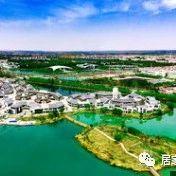 【今日�^�l】2019年中�l市���建�O28��旅游�目,�投�Y72�|元!