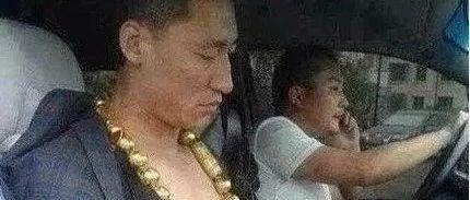 警方权威发布:佩戴大金链子是黑恶势力的一种表现形式
