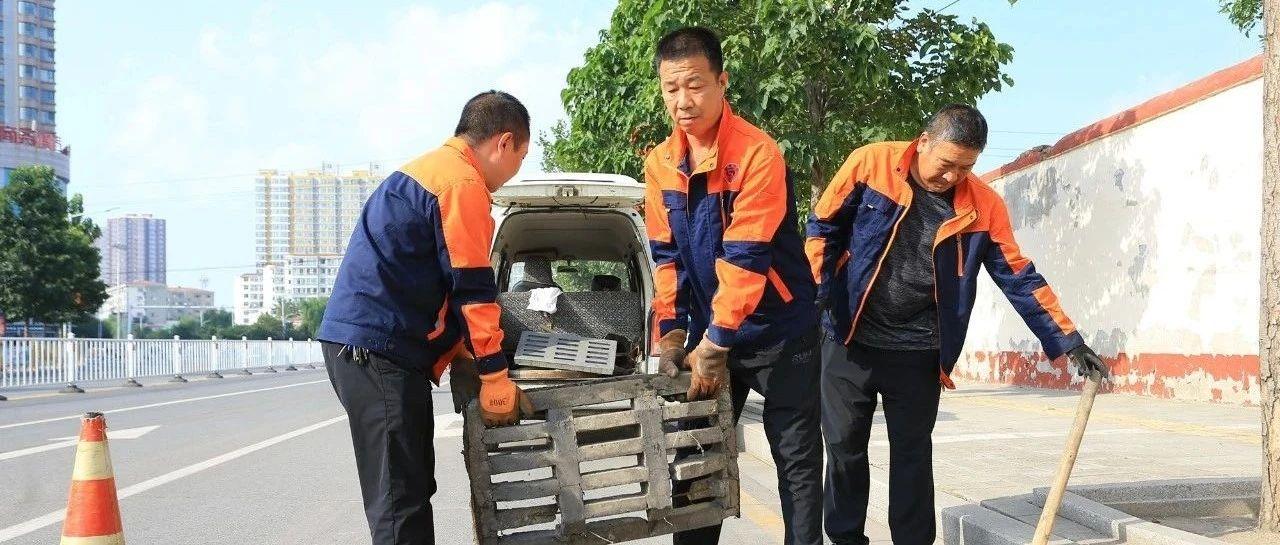 创建文明城市盂县城市管理事务中心在行动