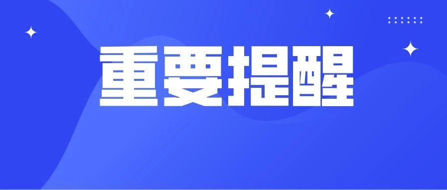 莱阳发布寒潮预警,最低-7℃!