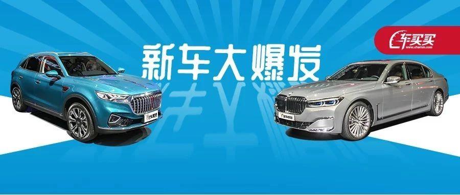 5月最后10天,新�大爆�l,�t旗全新SUV、���R7系都要��