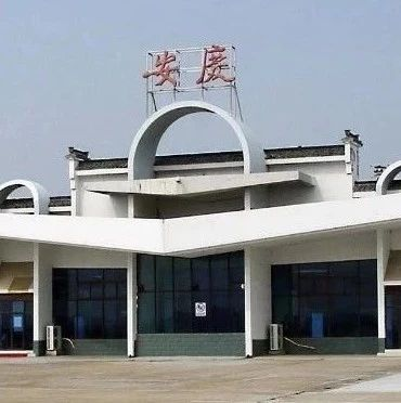 安庆天柱山机场27日起航班调整,将新增飞深圳烟台航线