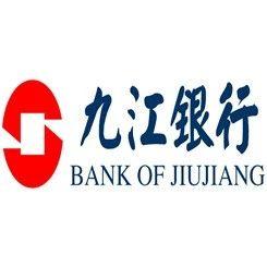 九江�y行萍�l分行2020年春季招聘公告