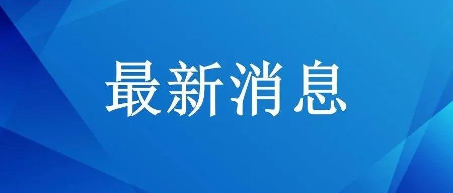 信阳公开招聘高层次急需紧缺人才150名!