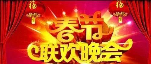 """2019""""千帆逐春潮・奋进新时代""""海西州2019年新春晚会进入倒计时"""