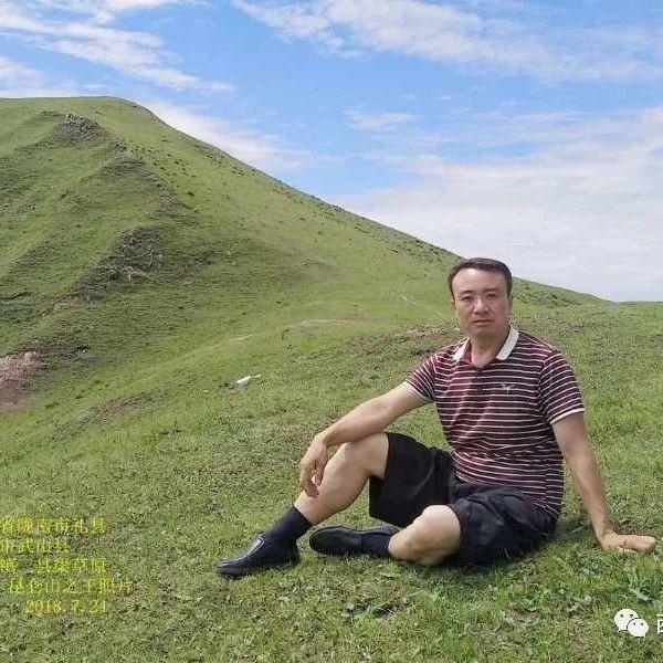 【都市人物志/第152期】陇南文艺/西和张羽中西和何坝镇的草坪村竟是古茶马古道的集市