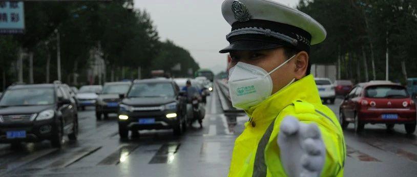 事故案例丨一起亡人交通事故带给我们的警示!