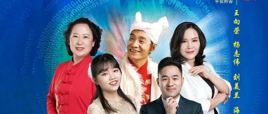 """""""西部歌王""""王向荣与二人台表演艺术家刘美兰等助力府谷禁毒宣传"""