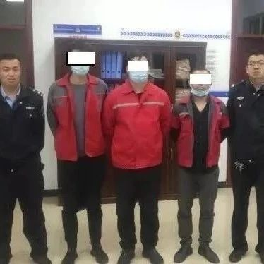 府谷三男子涉嫌诈骗,被行政拘留10日
