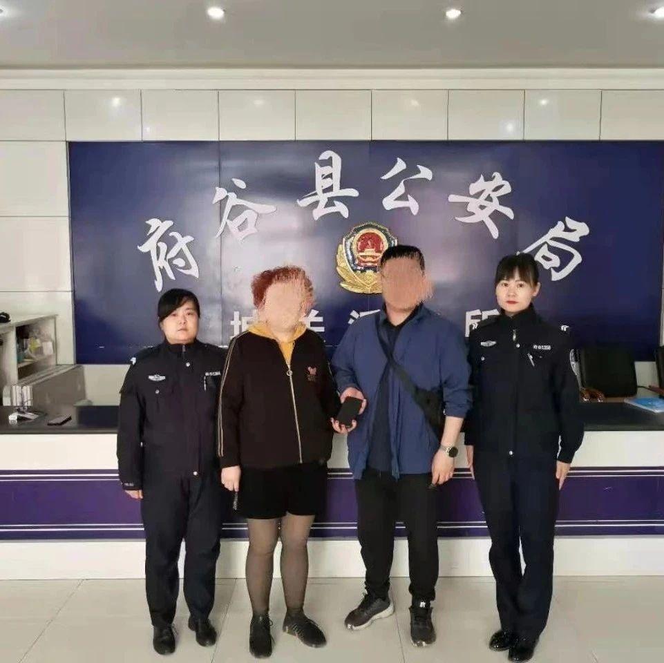 府谷县城关派出所帮助群众找回丢失手机