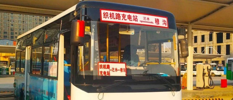 �铌�再�_一�l公交,途�缴辖值礁呱侥��