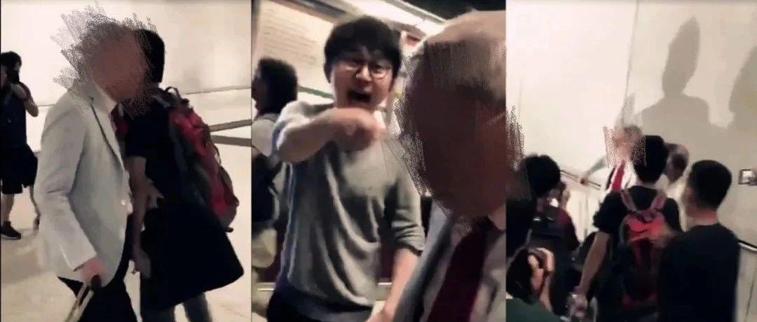 令人发指!香港国际机场多名示威者围攻老人