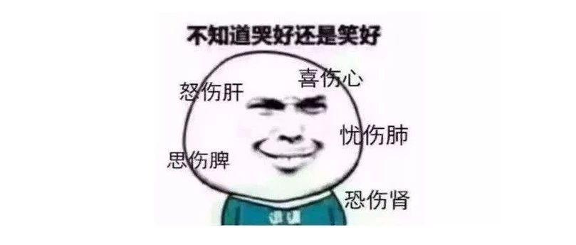 全中国哪里最能吃苦?广东。