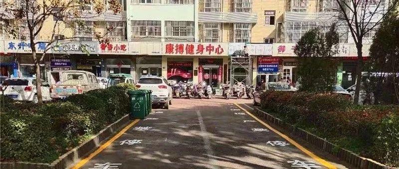 """汝州:规范城市空间拆除人行道围栏让市民""""路畅心舒"""""""