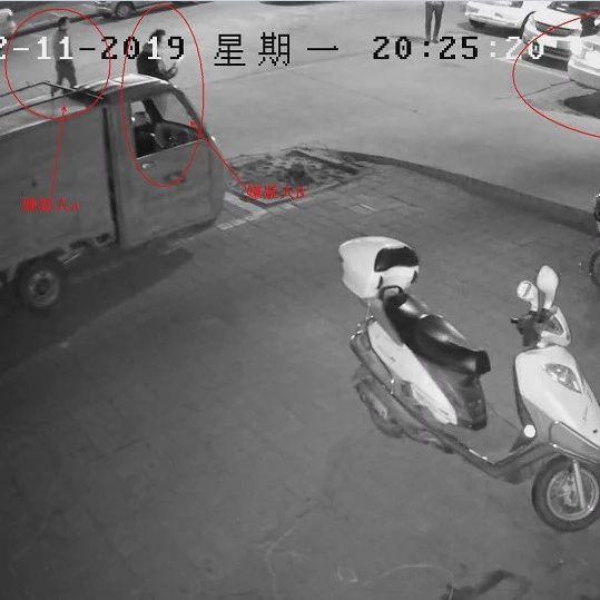酒店保安监守自盗威尼斯人网上娱乐首页警方成功破获系列车内财物被盗案
