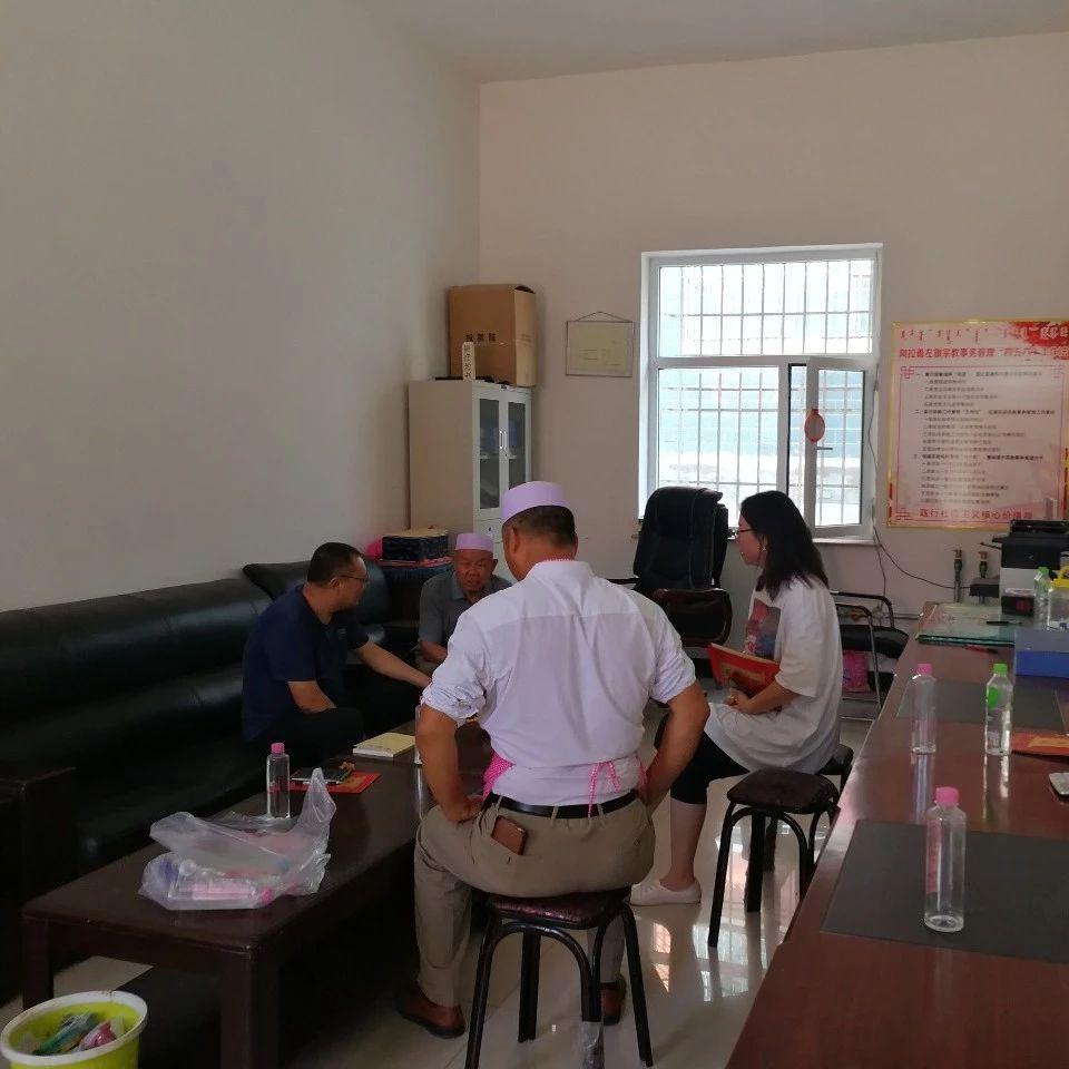 南环街道八卦泉社区在东关清真寺开展节前安全生产检查