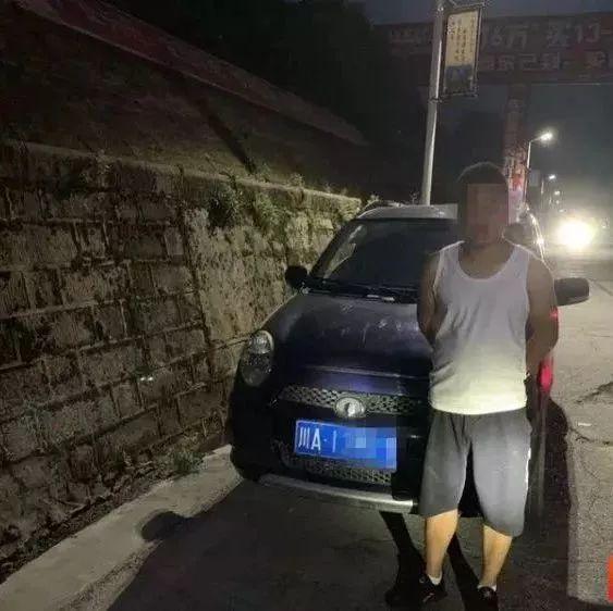 """这个驾驶员在广元""""栽""""了!将面临处罚款8100元、行拘15日…"""