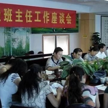 淮�I���小�W一班主任被省教育�d�c名了!