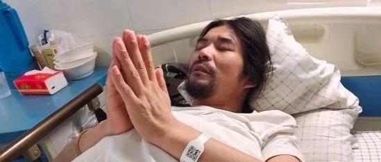 淮滨网红面筋哥确诊肺癌晚期,自称不知还能活几年!