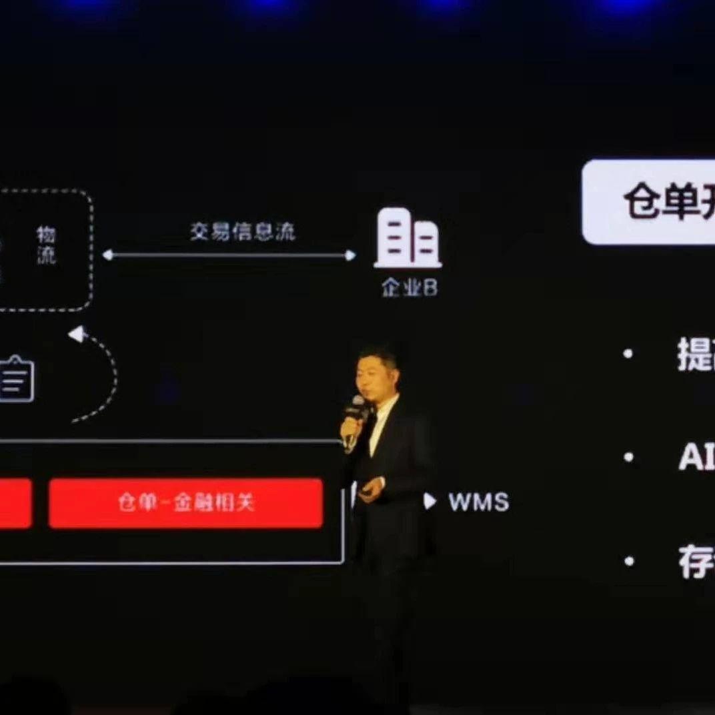 京�|�l布�^�K�技�g�c��用全景�D,首度披露2020年�鹇�