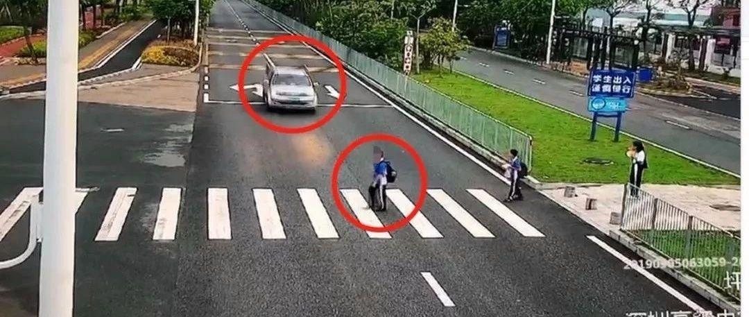 痛心!初一男生走斑马线被车撞飞身亡!今天,请为每一位学生扩散这条消息