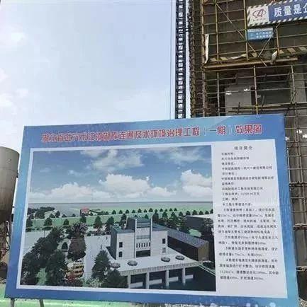 武穴江河湖库连通工程开工,2020年底建成将惠及30万居民!
