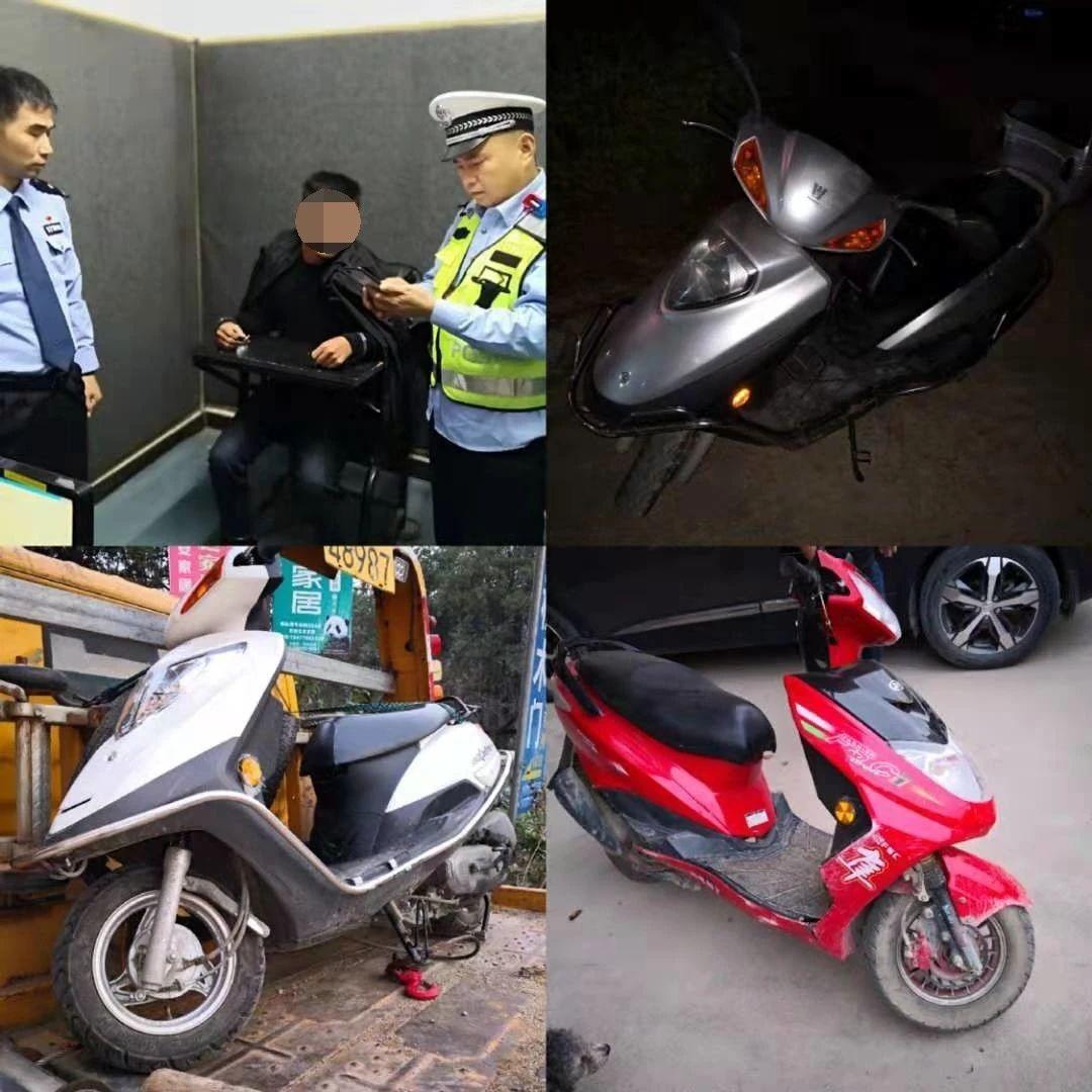 @车主们,快来派出所领车啦!警察叔叔抓了个贼追回三辆摩托车...
