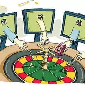 武穴两女子通过微信群开设赌场,被判处有期徒刑并处罚金...
