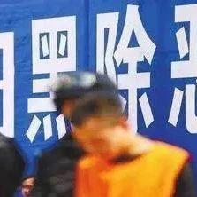悬赏3000!龙坪一男子涉黑涉恶被江苏警方通缉!看到请报警