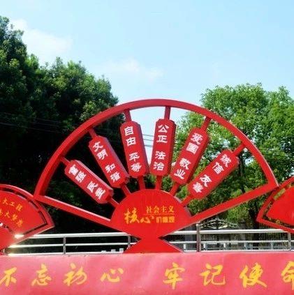 你好,我来自梅川镇从政村,这里很美!