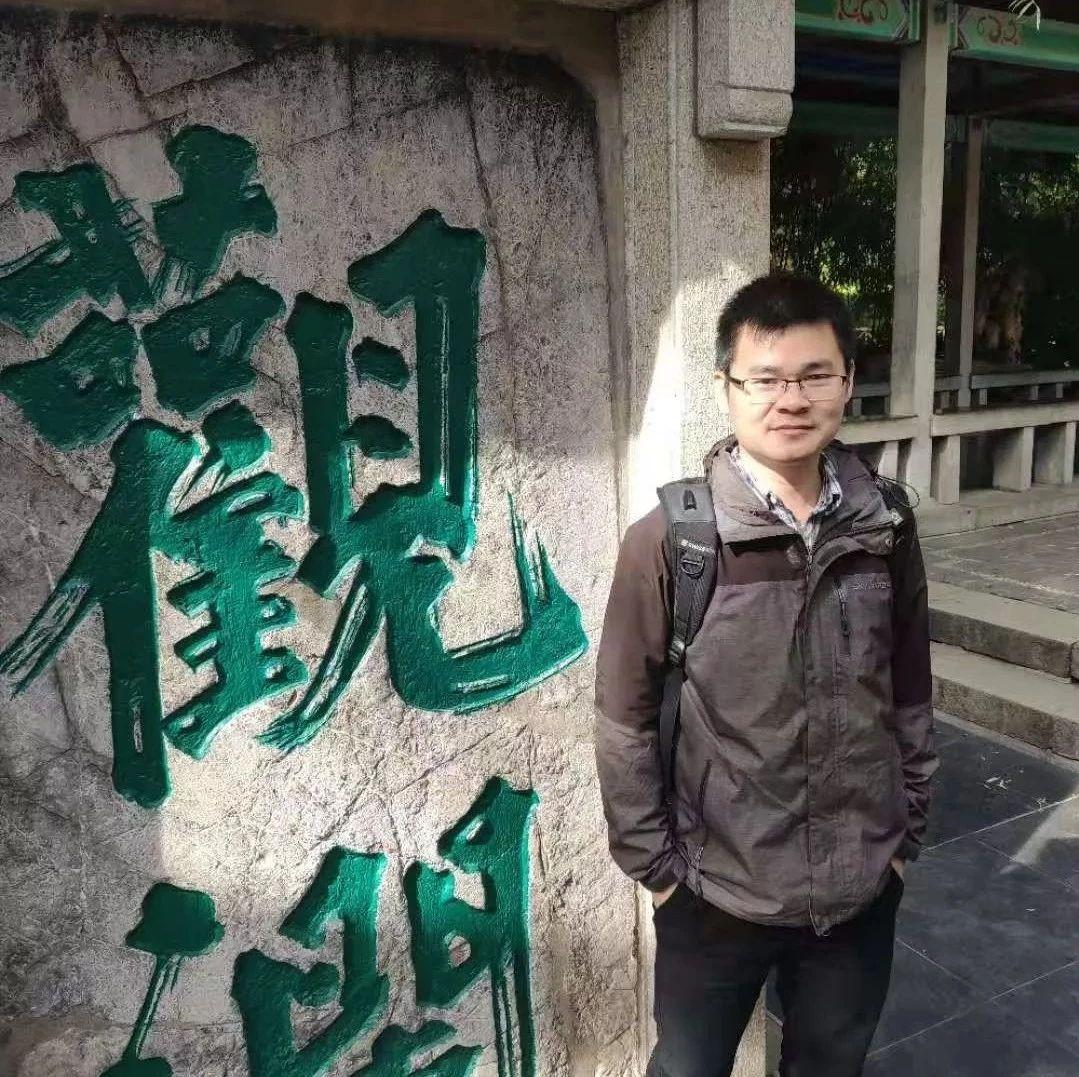 一位武穴籍中科院硕士从大上海毅然回乡的内心感慨